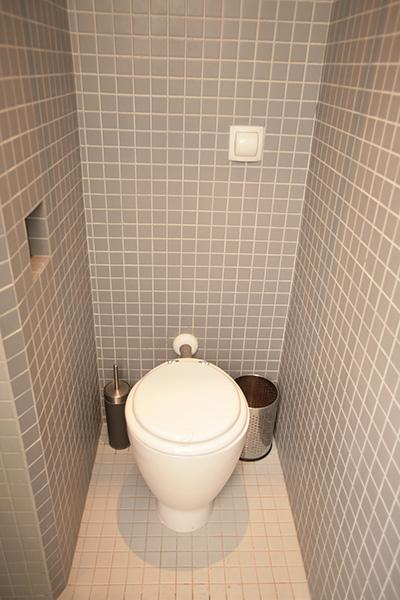 Ah Paris vacation apartment 138 - wc